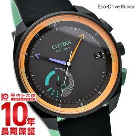 シチズン エコドライブ リィイバー 特定店取扱いモデル 電波 ソーラー 時計 腕時計 メンズ レディース CITIZEN Eco-Drive Riiiver BZ7005-07E Bluetooth ブラック 【あす楽】