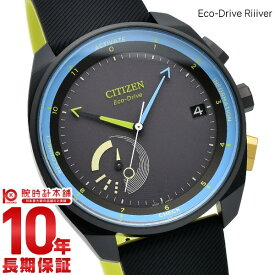 シチズン エコドライブ リィイバー 特定店取扱いモデル 電波 ソーラー 時計 腕時計 メンズ レディース CITIZEN Eco-Drive Riiiver BZ7005-07F Bluetooth ブラック 【あす楽】