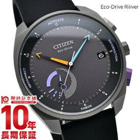シチズン エコドライブ リィイバー 特定店取扱いモデル 電波 ソーラー 時計 腕時計 メンズ レディース CITIZEN Eco-Drive Riiiver BZ7007-01E Bluetooth ブラック 【あす楽】