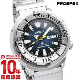【店内最大ポイント60倍!4日20時〜】 セイコー プロスペックス ダイバー 限定モデル ツナ缶 SEIKO PROSPEX メンズ 腕時計 時計 SBDY055 ネイビー 自動巻き 機械式