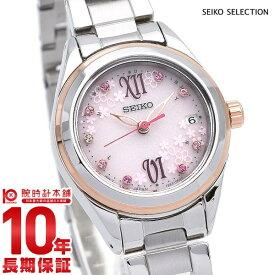 セイコー セレクション 腕時計 レディース ソーラー 電波 限定モデル 2020 SAKURA Blooming SEIKO SELECTION 時計 SWFH108 ピンク ステンレス アナログ クオーツ【あす楽】