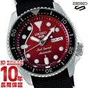 セイコー5 スポーツ ブライアン・メイ コラボ SBSA073 レッド・スペシャル 腕時計 メンズ 9000本限定 Queen クイーン …