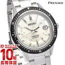 セイコー プレザージュ 腕時計 2020年限定 1964本 コアショップ専用 メンズ SEIKO PRESAGE SARX069 時計 機械式 自動巻き 手巻き 白 メタル(2020年2月21日発売予定)