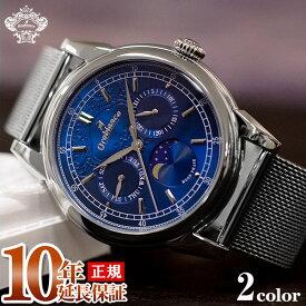 オロビアンコ 時計 メンズ Orobianco 腕時計 ビアンコネーロ BIANCONERO OR0074-00 OR0074-501 ムーンフェイズ