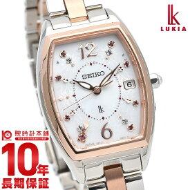 セイコー ルキア ソーラー 電波 2020 サマー限定モデル 国内限定2500本 チタン 腕時計 SEIKO LUKIA SSVW172 レディース 白蝶貝 ピンクゴールド【あす楽】