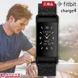 フィットビット Fitbit Charge4 チャージ4 スペシャルエディション FB417BKGY-FRCJK ユニセックス フィットネス トラッカー ウェアラブル端末 GPS搭載 腕時計 睡眠力で免疫力アップ 【あす楽】