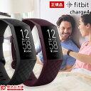 フィットビット Fitbit Charge4 チャージ4 FB417BKBK-FRCJK/BYBY-FRCJK ユニセックス フィットネス トラッカー ウェア…