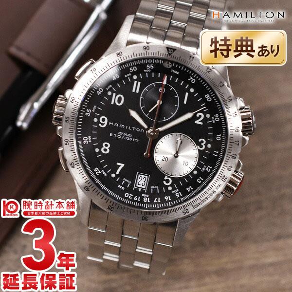 [P_11]ハミルトン HAMILTON カーキ アビエイション ETO H77612133 [輸入品] メンズ 腕時計 時計【あす楽】