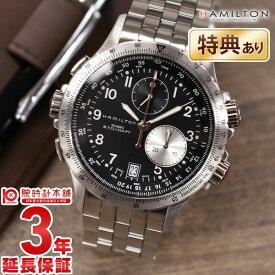ハミルトン 腕時計 HAMILTON カーキ アビエイション ETO H77612133 [輸入品] メンズ 腕時計 時計