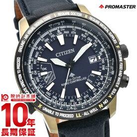 シチズン プロマスター エコドライブ 電波 ソーラー電波時計 腕時計 メンズ スカイシリーズ ダイレクトフライト 革ベルト 航空計 PROMASTER CB0204-14L ネイビー Cal.H145