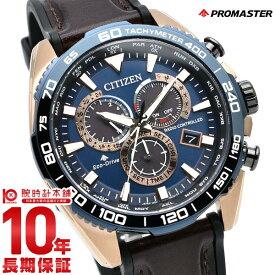 シチズン プロマスター エコドライブ 電波 時計 ランドシリーズ ソーラー電波時計 腕時計 新作 2020 PROMASTER クロノグラフ メンズ CB5039-11L Cal.E660【あす楽】