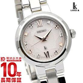 セイコー ルキア ネット限定 2020 腕時計 レディース ソーラー SEIKO LUKIA SSVR137 ピンク メタル 【あす楽】