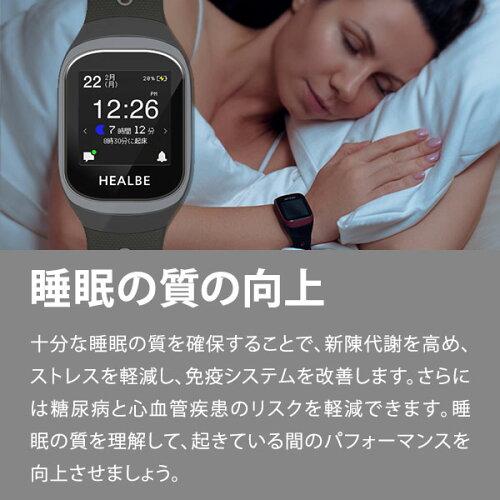 ヒルビーHEALBEゴービー3GoBe3HGB3-BK/BY/YWスマートウォッチ健康活動量計カロリー計算心拍計水分睡眠