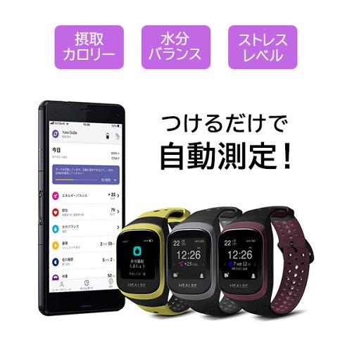 ヒルビーHEALBEGoBe3HGB3-BK-GYユニセックス腕時計スポーツ