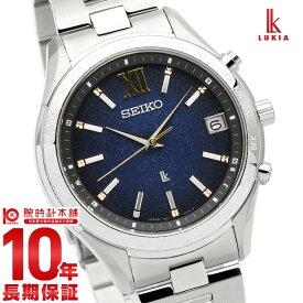 セイコー ルキア 新作 2020 限定 ソーラー電波 腕時計 メンズ エターナルブルー ペアウォッチ ワールドタイム SEIKO LUKIA SSVH033 SSVV063 ネイビー ダイヤ