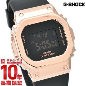 【8日限定店内最大ポイント62倍!】 G-SHOCK Gショック メタル レディース ピンク ジーショック カシオ 腕時計 デジタル アナログ メンズ GM-S5600PG-1JF スクエア 【あす楽】
