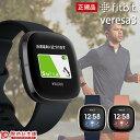 フィットビット fitbit バーサ3 versa3 FB511BKBK/GLNV/GLPK-FRCJK スマートウォッチ GPS 音声操作【あす楽】
