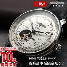 ツェッペリン ZEPPELIN 100周年記念シリーズ 腕時計本舗限定モデル 76621-LIMITED メンズ 7662-1LIMITED 替えベルト付き【あす楽】