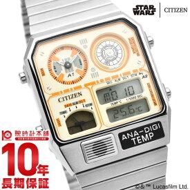 シチズン アナデジテンプ レコードレーベル スターウォーズ 特定店限定モデル 腕時計 メンズ RECORD LABEL ANA-DIGI TEMP JG2111-58A シルバー(2021年9月9日発売予定)
