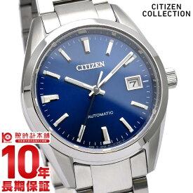 シチズンコレクション 腕時計 メンズ メカニカル クラシカルライン CITIZENCOLLECTION 機械式 自動巻き Cal.9011 NB1050-59L(2021年5月13日発売予定)