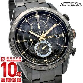 シチズン アテッサ ATTESA HAKUTO-Rコラボレーションモデル ACT Line 限定1600本 AT8185-71E メンズ【あす楽】