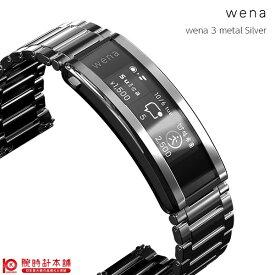 【正規品】ウェナ wena wena 3 metal Silver WNW-B21A/S ユニセックス【あす楽】