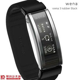 ウェナ wena wena 3 rubber Black WNW-A21A/B ユニセックス【あす楽】