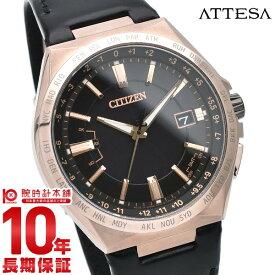 シチズン アテッサ ATTESA ACTLine 限定モデル 限定1300本 Cal.H145 CB0217-04E メンズ 革ベルト【あす楽】