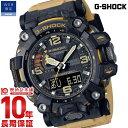カシオ Gショック G-SHOCK MASTER OF G マッドマスター CASIO 流通限定モデル MUDMASTER GWG-2000-1A5JF メンズ 腕時計