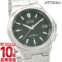 【9/15〜 3000円以上購入でポイント+3倍!】【36回金利0%】シチズン アテッサ ATTESA エコドライブ ソーラー電波 ATD53-2841 [正規品] メンズ 腕時計 時計