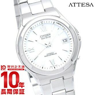 居民西铁城アテッサエコ驱动器电波钟表ATD53-2842手表#16196
