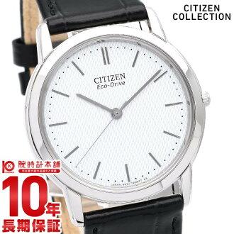 Citizen watch watch stiletto SID66-5191 CITIZEN eco-drive analog mens