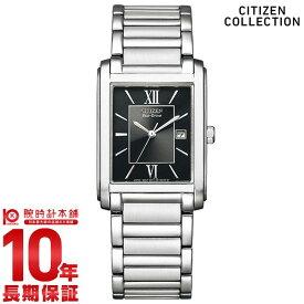 【店内最大ポイント60倍!4日20時〜】 シチズンコレクション CITIZENCOLLECTION フォルマ エコドライブ ソーラー FRA59-2431 [正規品] メンズ 腕時計 時計