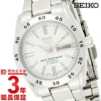 Seiko 5 reverse model SEIKO5 SYMG35K1 ladies watch watches