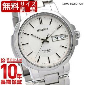 セイコーセレクション SEIKOSELECTION 20気圧防水 SCDC055 [正規品] メンズ 腕時計 時計【あす楽】