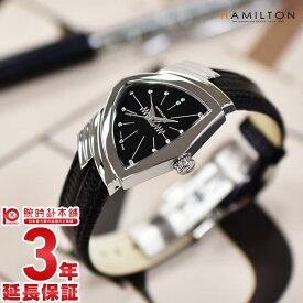 【ショッピングローン24回金利0%】ハミルトン ベンチュラ 腕時計 HAMILTON H24211732 [海外輸入品] レディース 時計