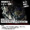 세이코아르바 ALBA 100 m방수 AADS025 [국내 정규품]레이디스 손목시계 시계