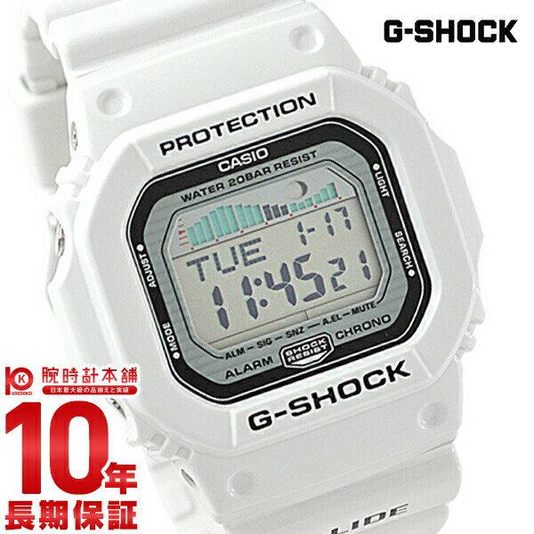 【カシオ Gショック G-SHOCK G-LIDE Gライド ホワイト×ブラック GLX-5600-7JF [正規品] メンズ 腕時計 時計