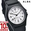 세이 코 알바 ALBA APBS127 여성 시계 시계