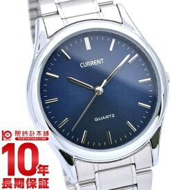 【25日限定!楽天カードポイントアップと+5%還元】 セイコー SEIKO カレント AXYN006 [正規品] メンズ 腕時計 時計