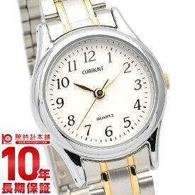 【18日限定!店内最大ポイント38.5倍!】 セイコー SEIKO カレント AXZN004 [正規品] レディース 腕時計 時計【あす楽】