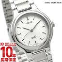 セイコーセレクション SEIKOSELECTION SSDN003 [正規品] レディース 腕時計 時計