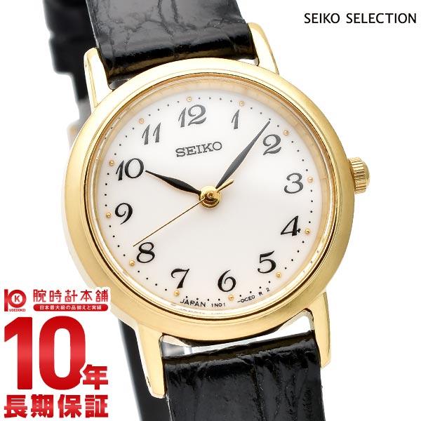 【ポイント最大35倍!&最大9万円OFFクーポン!15日0時から!】セイコーセレクション SEIKOSELECTION SSDA030 [正規品] レディース 腕時計 時計 クリスマスプレゼント