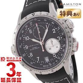 【ショッピングローン24回金利0%】ハミルトン カーキ 腕時計 HAMILTON アビエイションETO ミリタリー H77612333 [海外輸入品] メンズ 時計