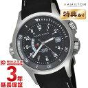 【ショッピングローン12回金利0%】ハミルトン カーキ HAMILTON ネイビーGMT H77615333 [海外輸入品] メンズ 腕時計 時計