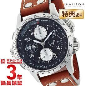【24回金利0%】【最安値挑戦中】ハミルトン 腕時計 カーキ HAMILTON アビエイションX-ウィンド ミリタリー H77616533 [海外輸入品] メンズ 腕時計 時計