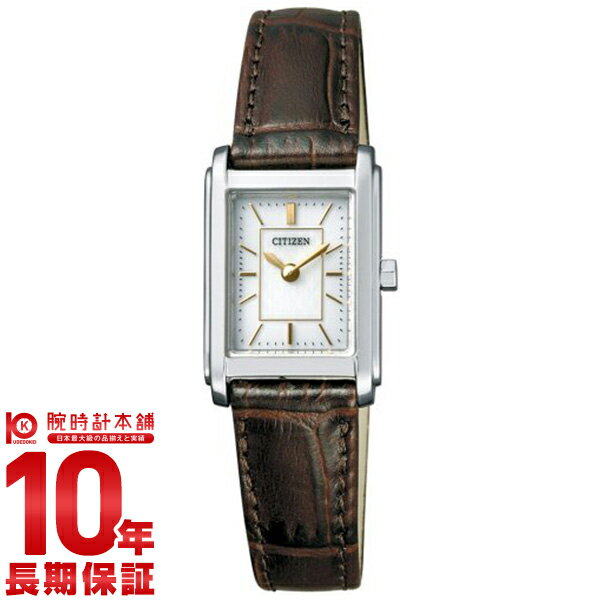 シチズンコレクション CITIZENCOLLECTION エコドライブ ソーラー FRA36-2492 [正規品] レディース 腕時計 時計【あす楽】