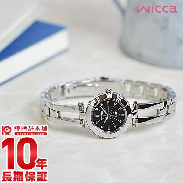 【先着200円OFFクーポン!】シチズン ウィッカ wicca NA15-1571C かわいい 社会人 就活 [正規品] レディース 腕時計 時計【あす楽】
