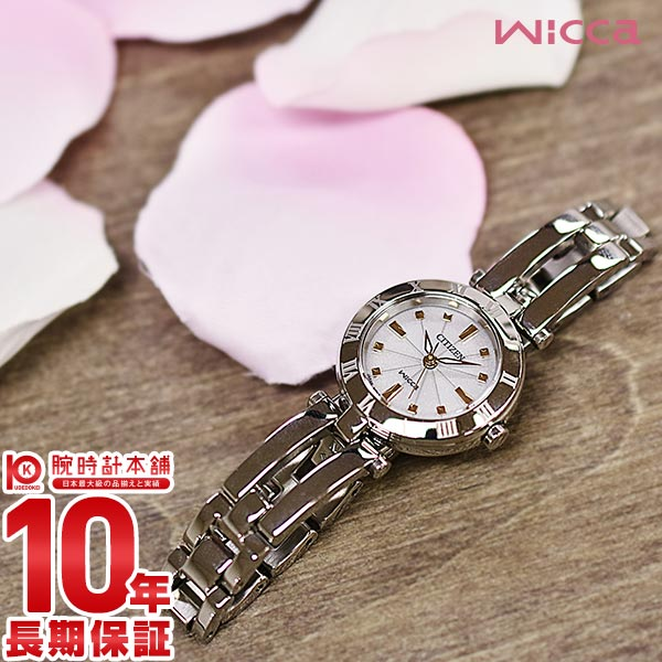【先着200円OFFクーポン!】シチズン ウィッカ wicca NA15-1572C かわいい 社会人 就活 [正規品] レディース 腕時計 時計【あす楽】
