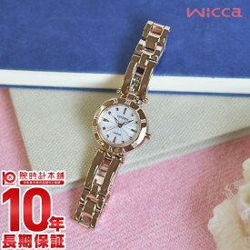 【18日限定!店内最大ポイント38.5倍!】 シチズン ウィッカ wicca NA15-1573C かわいい 社会人 就活 [正規品] レディース 腕時計 時計【あす楽】